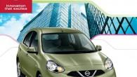 ใหม่ Nissan March 2014-2015 ราคา นิสสัน มาร์ช ตารางราคา-เงินผ่อน-ดาวน์ 16 ต.ค. 57 นิสสัน ไทยแลนด์ เปิดตัว Nissan March Limited Edition 2014 ใหม่ ผลิตเพียง 600 คันเท่านั้น ใหม่ Nissan March Limited Edition 2014 พิเศษ...