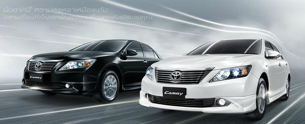 ใหม่ Toyota Camry Extremo 2.0G 2013-2014 ราคา
