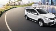 ใหม่ Nissan Livina 2015-2016 ราคา นิสสัน ลิวิน่า ตารางราคา-ผ่อน-ดาวน์ NISSAN LIVINA เตรียมความพร้อม เพื่อทุกบทบาทของชีวิต นับจากนี้… ทุกบทบาทชีวิตของคุณจะเต็มไปด้วยความผูกพัน NEW Nissan LIVINA ใหม่ รถอเนกประสงค์ที่ให้คุณได้มากกว่า… เตรียมทุกความพร้อมเพื่อให้คุณสัมผัสความสุขได้ทุกครั้งที่ออกเดินทางร่วมกับคนพิเศษ ด้วยพื้นที่ภายในที่กว้างกว่า ฟังก์ชั่นปรับเปลี่ยนได้ครบครัน พร้อมสมรรถนะเป็นเยี่ยม รองรับทุกกิจกรรมชีวิตได้ดังใจ… ไม่ว่าความสุขของเค้าคือสิ่งไหน ความสุขของเธอคือเรื่องราวใด NEW Nissan LIVINA พร้อมเสมอที่จะทำให้ทุกการเดินทาง […]
