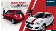 SUZUKI เผยโฉม All New Suzuki Celerio อีโคคาร์คันที่ 2 พร้อมเปิดตัว New Suzuki Swift GLX Limited สปอร์ตคอมแพ็ครุ่นใหม่ล่าสุด บริษัท ซูซูกิ มอเตอร์ (ประเทศไทย) จำกัด ปลื้มโตกว่า 200% ต่อเนื่อง จัดทัพรุกตลาดปี 2557 เตรียมสร้างความตื่นเต้นให้วงการรถยนต์นั่งขนาดเล็กและรถอีโคคาร์อีกครั้ง เผยโฉมAll New Suzuki Celerio...