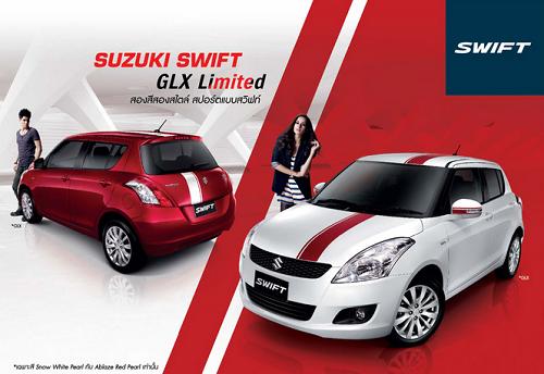 Suzuki-ประกันภัยรถยนต์