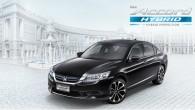 โปรโมชั่น Honda Accord Hybrid ดอกเบี้ยต่ำ 1.69% ผ่อน 4 ปี โปรโมชั่น HONDA ACCORD HYBRID สิทธิพิเศษสำหรับลูกค้าและสมาชิกในครอบครัว เจ้าของรถยนต์ฮอนด้า ทุกรุ่น ทุกแบบ (Honda Loyalty) – ดอกเบี้ยพิเศษ 1.69% ดาวน์ 25% ผ่อน 48 เดือน หรือ –ฟรี ประกันภัยชั้น […]