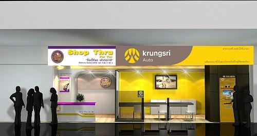 """กรุงศรี ออโต้ ร่วมกับ กรมการขนส่งทางบก สนับสนุนโครงการหน่วยเคลื่อนที่รับชำระภาษีรถ """"ช้อปให้พอ แล้วต่อภาษี (Shop Thru for TAX)"""" ที่ บิ๊กซี บางนา กรุงเทพฯ, 27 สิงหาคม 2557 – บริษัท อยุธยา แคปปิตอล ออโต้ ลีส จำกัด (มหาชน) ผู้นำสินเชื่อยานยนต์ครบวงจร ภายใต้แบรนด์ """"กรุงศรี ออโต้""""..."""
