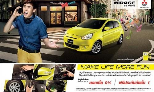 มิตซูบิชิ ปรับโฉม มิราจใหม่ รุ่น GLS Ltd. – Make Life More Fun – สนุกได้มากกว่ากับมิตซูบิชิ มิราจใหม่ Mitsubishi ปรับโฉม Mitsubishi Mirage รุ่น GLS Ltd. เพิ่มดีไซน์ที่โดดเด่นกว่า เติมเต็มฟังก์ชั่นครบครันกว่า พร้อมข้อเสนอพิเศษดอกเบี้ยต่ำสุด 0% เริ่มขายตั้งแต่ 11 สิงหาคมนี้ที่โชว์รูมรถยนต์มิตซูบิชิทั่วประเทศ มร. มาซะฮิโกะ...