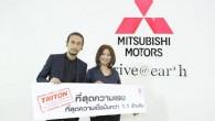 "Mitsubishi Triton แจ่มจริง! ทำยอดขายทะลุ 1.1 ล้านคัน ผกามาศ ผดุงศิลป์ ผู้อำนวยการฝ่ายประชาสัมพันธ์ บริษัท มิตซูบิชิ มอเตอร์ส (ประเทศไทย) จำกัด และ ""ตูน"" อาทิวราห์ คงมาลัย พรีเซ็นเตอร์ มิตซูบิชิ ไทรทัน ร่วมฉลองความสำเร็จของมิตซูบิชิ ไทรทันในโอกาสสร้างยอดขายกว่า 1.1 ล้านคันทั่วโลก โดยมี พัฒนเดช อาสาสรรพกิจ ประธานจัดงาน Fast..."
