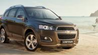 Chevrolet Captiva ให้ทุกการเดินทาง เป็นความทรงจำที่ดี ไม่มีลืมเลือน เชฟโรเลต แคปติวา รถยนต์ SUV 7 ที่นั่ง ปรับโฉมใหม่ล่าสุดปี 2014 สวยและเท่กว่าเดิม มีให้เลิอกทั้งเครื่องยนต์ดีเซล 2.0 ลิตร หรือจะเป็นเครื่องยนต์เบนซิน 2.4 ลิตรที่รองรับน้ำมันเบนซิน E20 / E85 แล้ว มั่นใจได้เลยว่าทุกการเดินทางของคุณจะสะดวกสบายและประหยัดค่าใช้จ่ายอย่างแน่นอน ล่าสุด Chevrolet Captiva ได้รับรางวัลรถดึงดูดใจที่สุดแห่งปี 2013...