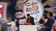"""HONDA ชวนติดตามให้กำลังใจ 24 สุดยอดเยาวชนเจ้าของไอเดียสุดแจ๋ว ในรายการซูเปอร์ ไอเดีย คิด(ส์) กระหึ่มโลก ออกอากาศเทปแรก 4 ต.ค.57 กรุงเทพฯ วันที่ 29 กันยายน 2557 – บริษัท ฮอนด้า ออโตโมบิล (ประเทศไทย) จำกัด เดินหน้าจุดประกายพลังแห่งความฝันและจินตนาการ ล่าสุดเผยสุดยอดไอเดียนักคิดรุ่นจิ๋ว จำนวน 24 คน ในโครงการ """"ฮอนด้า ซูเปอร์..."""
