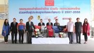 """กองทุนฮอนด้าเคียงข้างไทย ผนึกกระทรวงมหาดไทย และกรมป้องกันและบรรเทาสาธารณภัย ช่วยเหลือผู้ประสบอุทกภัย และภัยหนาว ปี 2557-2558 รวมมูลค่ากว่า 42.6 ล้านบาท กรุงเทพฯ – 29 ตุลาคม 2557 — กองทุนฮอนด้าเคียงข้างไทย ร่วมกับกระทรวงมหาดไทย และกรมป้องกันและบรรเทาสาธารณภัย เปิดตัวโครงการ """"กองทุนฮอนด้าเคียงข้างไทย และกระทรวงมหาดไทย ช่วยเหลือผู้ประสบอุทกภัยและภัยหนาว ปี 2557-2558″ เพื่อสานต่อภารกิจการให้ความช่วยเหลือประชาชนชาวไทยในยามประสบภัยพิบัติทางธรรมชาติ โดยการนี้ กองทุนฮอนด้าเคียงข้างไทยได้ส่งมอบสิ่งของและอุปกรณ์บรรเทาทุกข์ ได้แก่ เสื้อผ้าห่มกันหนาวสำหรับผู้ใหญ่และเด็ก..."""