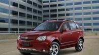 สื่อชื่อดังเผยยอดขายรถมือสองในประเทศสหรัฐอเมริกา แต่ดั้งเดิมนั้นรถแบบ Toyota Yaris ในประเทศสหรัฐอเมริกานั้นเป็นรถยอดนิยมสำหรับการขายต่อให้เต๊นท์เช่าซื้อรถเนื่องจากมีราคาไม่แพงเมื่อเปรียบเทียบกับรถในแบบเดียวกัน ซึ่งนั่นเป็นเหตุผลที่ทำไมรถแบบ Chevy Impala นั้นต้องมีการพัฒนาเปลี่ยนแปลง ล่าสุดทาง Josh Barro จากสำนักข่าวอย่าง The New York Times ได้เผยว่ายอดการขายต่อรถนั้นมีมากขึ้นนับตั้งแต่ช่วงปี 2013 เป็นต้นมาและล่าสุดนั้นรถแบบ Chevrolet Captiva นั้นเป็นเจ้าตลาดมือสองด้วยปริมาณการขายให้เต๊นท์เช่าซื้อถึง 70% เลยทีเดียวจากข้อมูลปัจจุบัน โดยรถแบบ GMC Yukon XL, ก็มีการเช่าซื้อประมาณ...