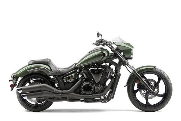 Yamaha stryker bullet cowl for 2018 yamaha stryker