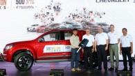 GM ขอบคุณลูกค้าในโอกาสผลิตรถครบ 500 ล้านคันทั่วโลก ระยอง ประเทศไทย – เจนเนอรัล มอเตอร์ส ฉลองความสำเร็จการผลิตรถทุกแบรนด์ของจีเอ็ม ครบ 500 ล้านคันทั่วโลกตลอดระยะเวลา 106 ปีของการดำเนินธุรกิจ การผลิตรถครบ 500 ล้านคันทั่วโลกนี้ถือเป็นจำนวนการผลิตที่มากที่สุดในผู้ผลิตรถทั้งหมด กิจกรรมเฉลิมฉลองความสำเร็จในครั้งนี้ได้ถูกจัดขึ้นในห้าภูมิภาครวมถึง ที่ศูนย์การผลิตยานยนต์ ในจังหวัดระยอง จีเอ็มตอกย้ำถึงความสำคัญของลูกค้าที่ช่วยในการขับเคลื่อนความสำเร็จอันยิ่ง ใหญ่ และแสดงความขอบคุณด้วยการมอบรถภายใต้แบรนด์ของจีเอ็มให้กับลูกค้า นอกจากนี้จีเอ็มยังนำเสนอวีดีโอบอกเล่าเรื่องราวของลูกค้าที่ผ่านช่วง เวลาสำคัญของชีวิตพร้อมกับการใช้รถแบรนด์ของจีเอ็มซึ่งรวมถึงเรื่องราวของ หนึ่งในสมาชิกเชฟโรเลต แคปติวา คลับของประเทศไทย ที่ขอแฟนสาวแต่งงานด้วยความช่วยเหลือของเพื่อนสมาชิกคลับด้วยการจัดเป็น […]