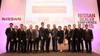 นิสสัน มอบรางวัลสุดยอดผู้แทนจำหน่าย ปี 2557 กรุงเทพมหานคร – เมื่อเร็วๆ นี้ บริษัท นิสสัน มอเตอร์ (ประเทศไทย) จำกัด ได้จัดประชุม ผู้จำหน่ายรถยนต์นิสสันประจำปี พ.ศ. 2558 และมอบรางวัลผู้จำหน่ายยอดเยี่ยมประจำปี 2557 (The Nissan Best Dealer Awards) โดยมี นาย โทรุ ฮาเซกาวา รองกรรมการผู้จัดการใหญ่ ตลาดเอเชีย […]