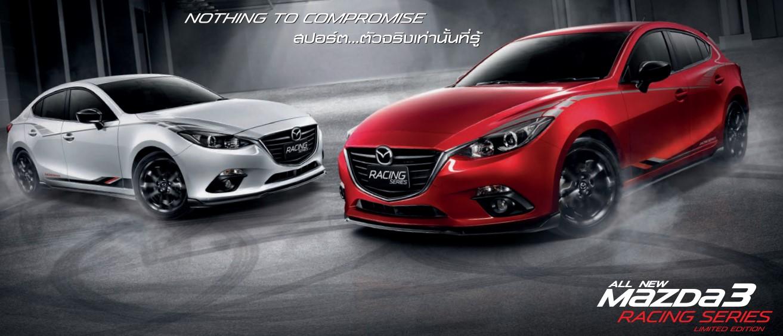 Nissan Sedan 2015 ใหม่ ALL NEW Mazda 3 Racing Series 2016-2017 ราคา มาสด้า 3 ...