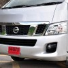 Nissan-Urvan-TestDrive_42