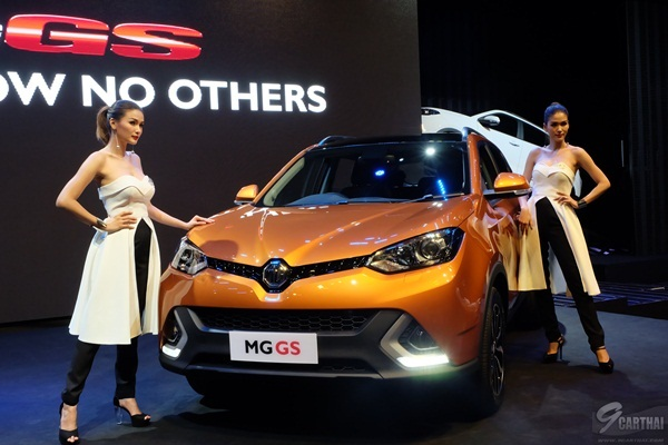 ALL NEW MG GS 0