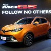 ALL NEW MG GS