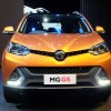 ALL NEW MG GS 2