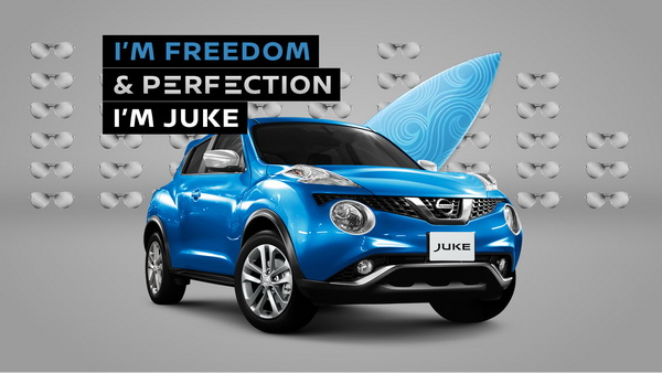 Nissan-Juke-Color Studio_1