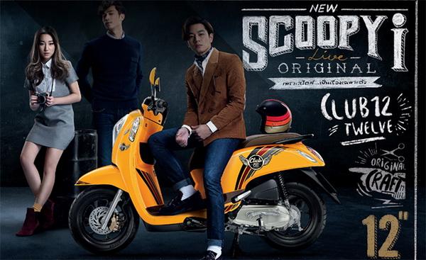 Honda Scoopy i LIVE ORIGINAL