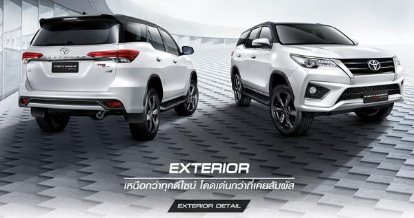 ใหม่ Toyota Fortuner TRD Sportivo 2016-2017 ราคา โตโยต้า ...