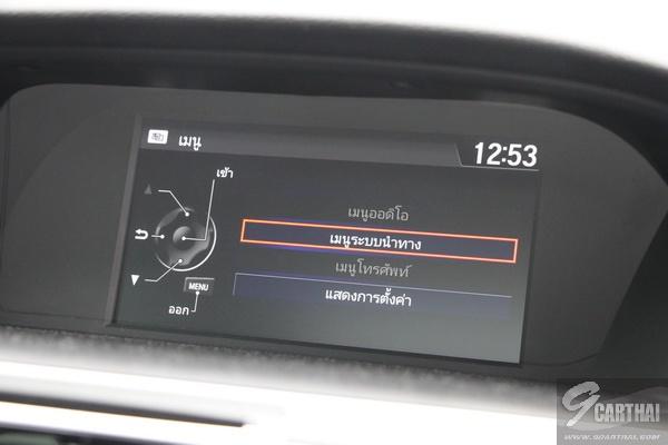 2016-Honda-Accord-Hybrid-TECH-Reivew_70