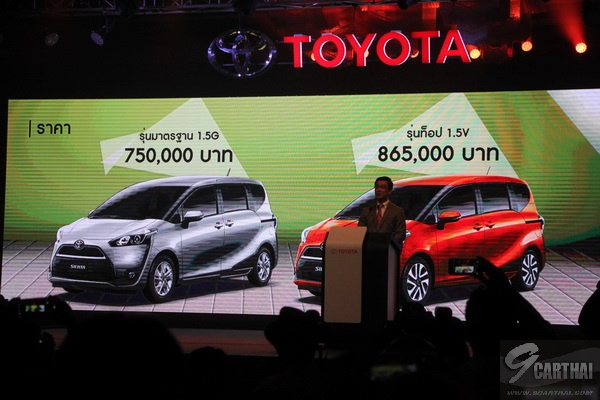 Toyota-Sienta-TH-Launch_8