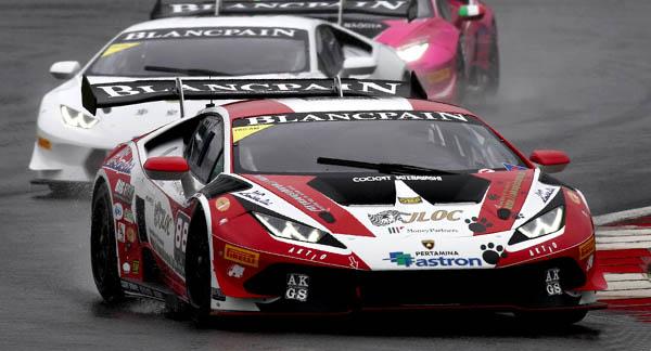 Lamborghini F1