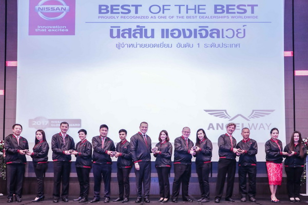 2.Nissan Best Of The Best Dealer Award 2017_resize