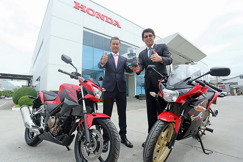 AP-Honda-PR