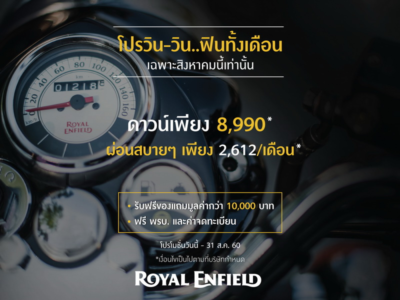 Big Motor Sales_1_resize