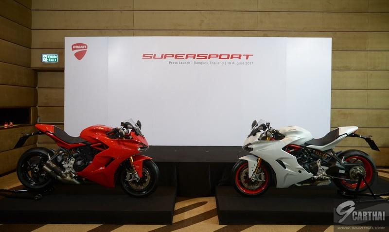 Ducati-Supersport