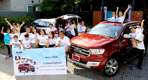 Ford Everest Bring Love Back Home_Lucky Families
