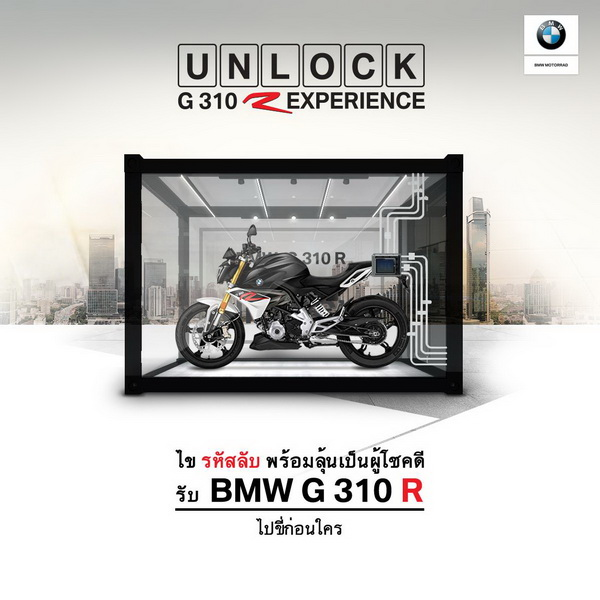 Unlock G 310 R Experience_resize