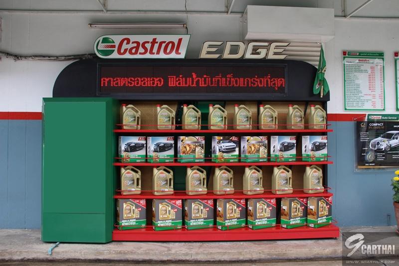 Castrol-Auto-Service-ADV_11