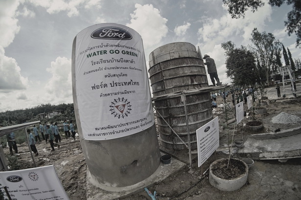 Ford Water Go Green in Rayong (2)