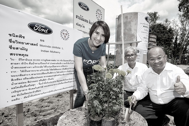 Ford Water Go Green in Rayong (7)