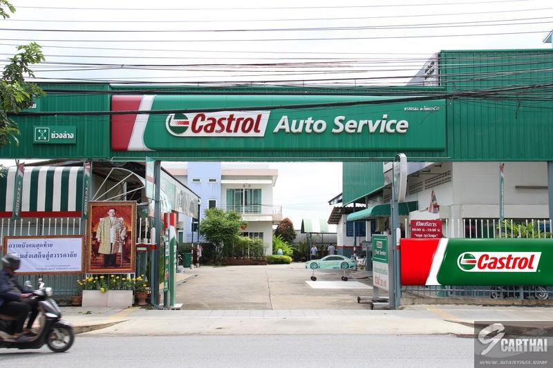 Castrol-Auto-Service-Edit (5)_resize