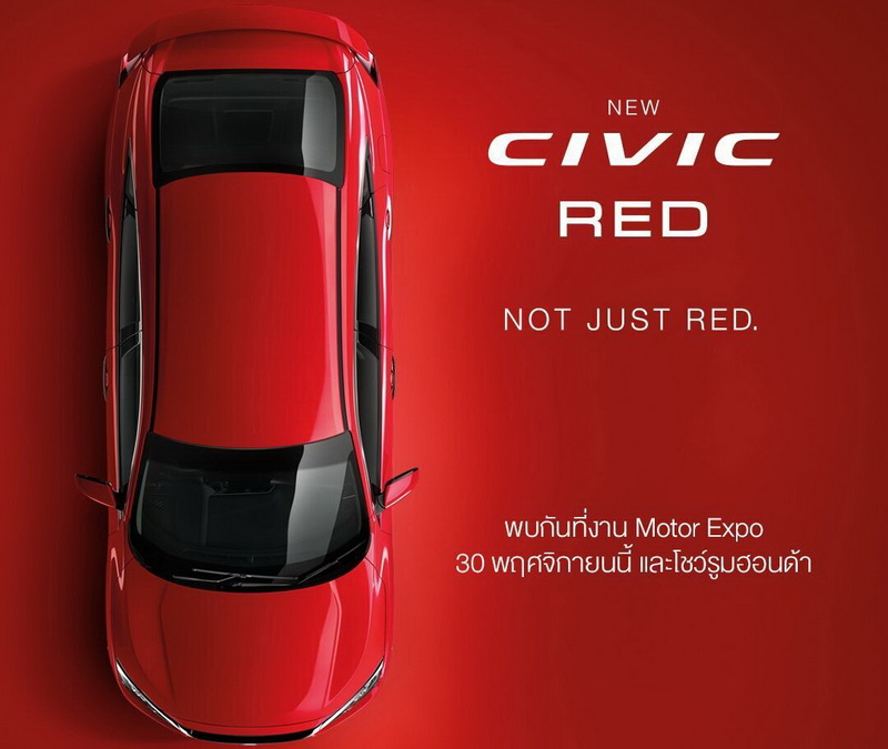 civic-red-rally