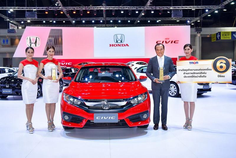 Honda TAQA 2017_preview_resize