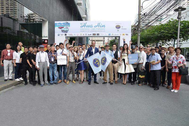VTCC Hua Hin 2017