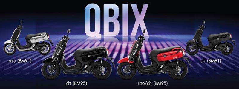 Yamaha QBIX 20
