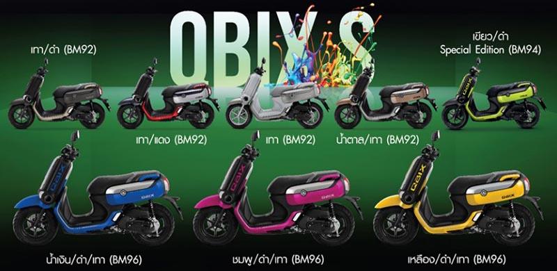 Yamaha QBIX 21