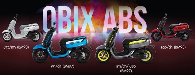 Yamaha QBIX 22