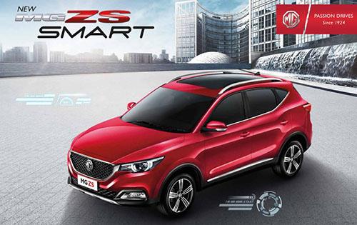 ���หม่ All New Mg Zs Smart 2018 2019 ���าคา ���อ็มจี Zs ���าราง