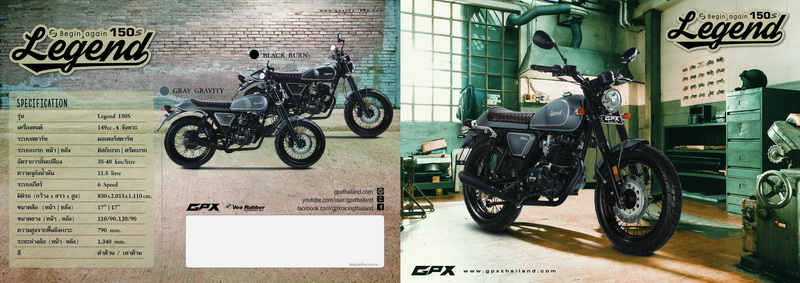 brochure-GPX-Legend-150s_1