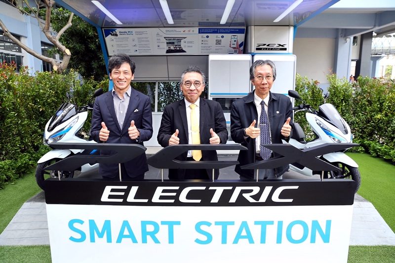 PCX Electric Smart Station