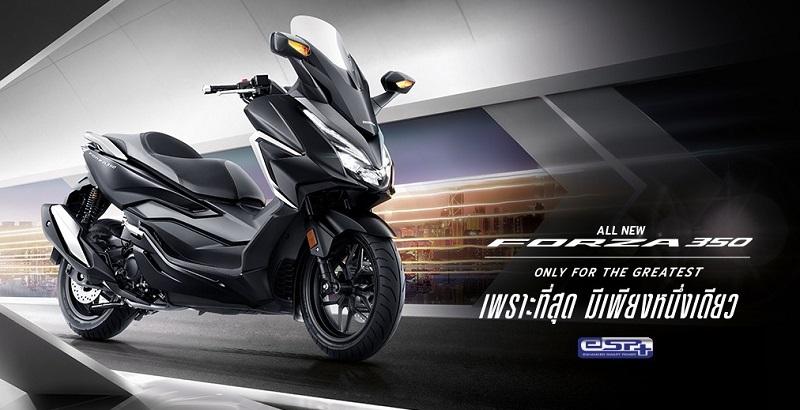 All New Honda Forza 350
