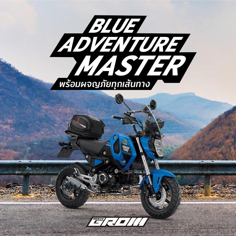 Blue Adventure Master
